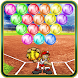 Baseball Bubble Shooter by Android Arcade Games