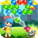 Bubble Shooter Legend by tinystar