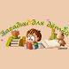 Загадки для детей by Slem.Prod