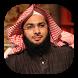 محاضرات الشيخ محمد الصاوي by Android Splash