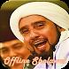 Habib Syech Offline Sholawat Full Mp3 2017 Terbaik by Santri Apps