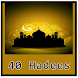 40 Hadees by AppsLite