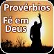 Provérbios Fé em Deus