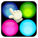 Color Ball Memory by EachApps