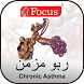 Chronic Astma by Focus Medica India Pvt. Ltd