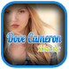 DOVE CAMERON SONGS by Hordaxprost Studio