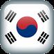 Learn Korean For Free by JUPITER STUDIO