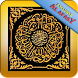Dua-Rabbana(AlAfasy Exclusive) by Manal Tech