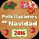 Felicitaciones año nuevo 2016 by Marchiba Ink