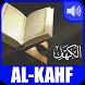 Surah Al-Kahf (Al Kahfi) by Nada Islami