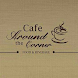 AROUND THE CORNER CAFÉ 转角遇见你 by SAHABAT SMI Business Community