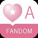 매니아 for Apink(에이핑크)팬덤 by Skylove Ltd.