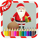 Christmas Coloring Book by JahNet Dev