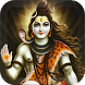 Shiva Mantra by M S Labs