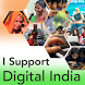 I Support MODI's Digital India by priti patel