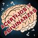 Acertijos y adivinanzas gratis by Danyapy