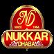 Nukkar Dhaba by Shakiv Pandit