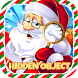 My Christmas Hidden Object by iMobi Games™