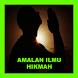 Amalan Ilmu Hikmah by Ragam Studio