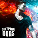 Guide Sleeping Dogs by Remember Titans