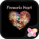 Fireworks Heart Wallpaper by +HOME by Ateam