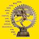 Sanskrit Ashtadhyayi Sutrani by Srujan Jha