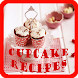 Cupcake Recipe by Karaoke Love Music Tales for children