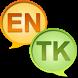English Turkmen Dictionary +
