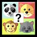تخمين اصوات الحيوانات للاطفال by mr khadiri