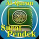 Surat Pendek Al-Quran Lengkap by Espas Media
