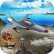 Nuke Atomic Bomb Simulator 3D by GamesArcade