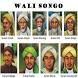 Kisah Kisah Wali Songo by Ordinary People