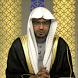 Islamic Sermons of Al Maghamsi by Askao Ahmed Saad