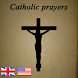 Catholic Prayers by jdmdeveloper