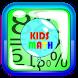 Kids Math Quiz by QuizBox Game Studio