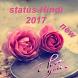 2017 Marathi Status _nf by devMarcteam