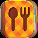 Internetsiz Yemek Tarifleri by Internetsiz Yemek Tarifleri