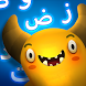 Feed the monster Learn Arabic by Rhino Games Studio - Free Fun 3D Racing Games