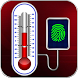 Finger Body Temperature Prank by Prank Studios