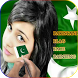 Pakistan Flag- Paint on Face(Defence Day) by Best App Solution