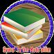 Kitab Ta'lim Muta'allim Dan Terjemahan