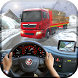 Uphill Extreme Truck Driver by The Game Storm Studios