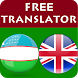 Uzbek English Translator by TTMA Apps