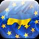 Україна це Європа by Marc Eliseo