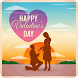 Valentine GIF Collection 2017 by Varniappstore