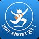 J M Vidhyabhavan by Windex Software Solution