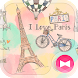 Cute Wallpaper I Love Paris Theme by +HOME by Ateam