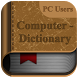 PC Users - Computer Dictionary
