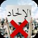 دلائل ضد الإلحاد by anouar selmani