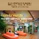 일산현대요양병원(앱 제작중...) by (주)정보넷 www.jungbo.net
